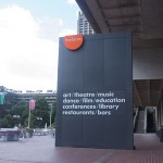 バービカン・センター Barbican Centre